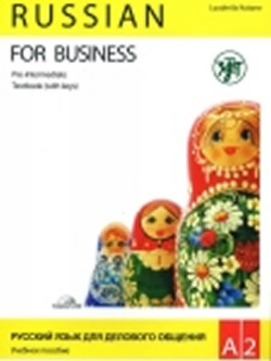 Russian for Business 1
