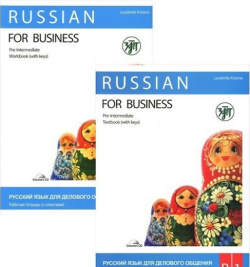 Russian for Business 2